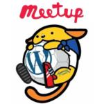 WP Meetup 📌Gutenberg, Ven a Conocer el Cambio que Ya Está Aquí📌 WordPress Granollers
